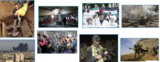 gaza-israel-hamas-08-09-war
