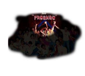 pamukaw