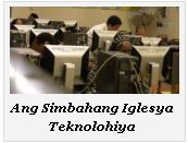 exodiano-iglesya-teknolohiya