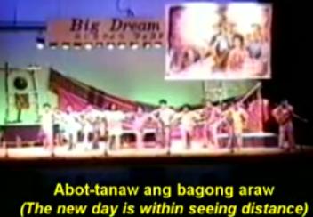 Screenshot courtesy: Big Dream