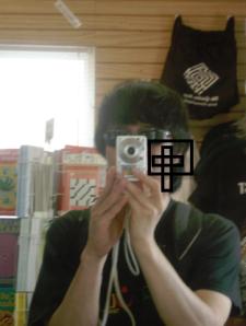 camera-in-case