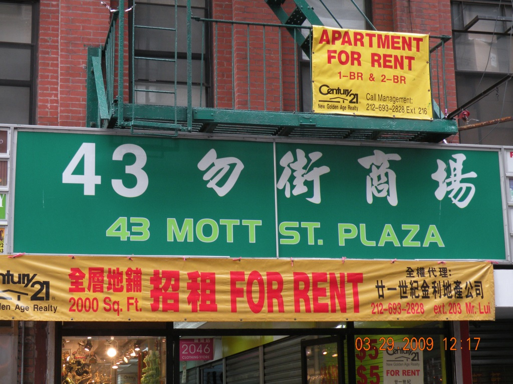 Mott: Aparment for rent sign, hopefully occupied by now.