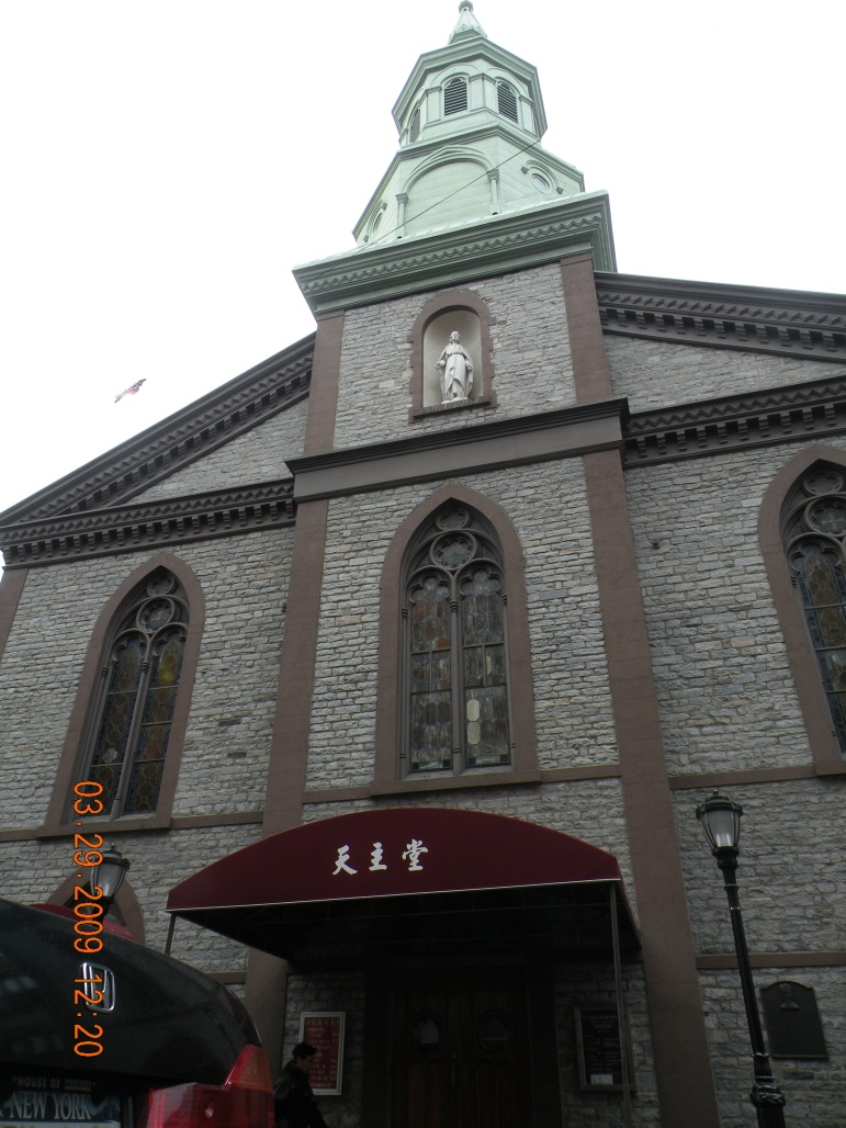 Transfiguration Roman Catholic Church