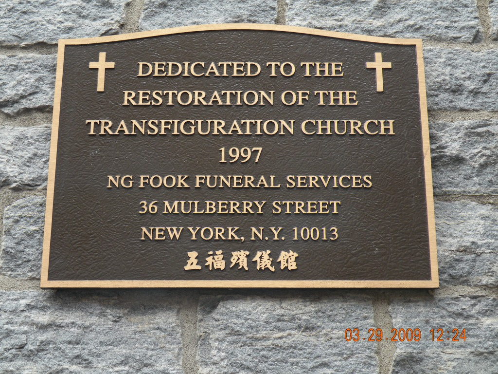 Transfiguration restoration