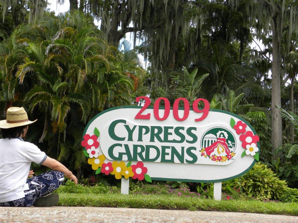 cypress gardens 2009